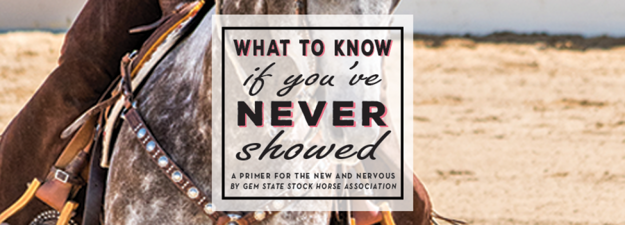 What You Should Know if You've Never Showed